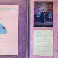 Disney Vacation 2008: Magic Kingdom - Cinderella's Royal Table